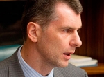 Госдума рассмотрит поправку Прохорова к Трудовому кодексу