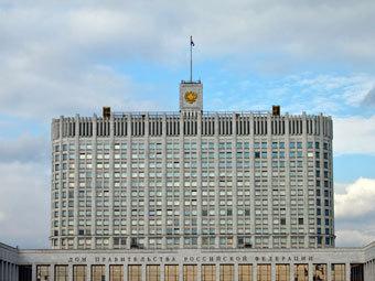 Правительству России предложили продавать госкомпании за один рубль