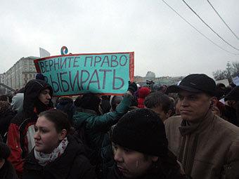 Оппозиция подала заявку на 50-тысячный митинг в Москве
