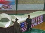 США попросили Иран вернуть беспилотник ЦРУ