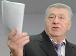 Владимир Жириновский подал документы в ЦИК