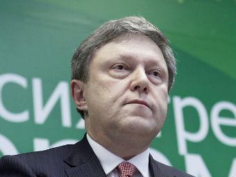 """""""Яблоко"""" выдвинуло Явлинского в президенты"""