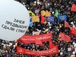 Митингующие переполнили проспект Сахарова