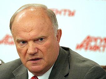 Геннадий Зюганов вновь выставит свою кандидатуру на президентских выборах