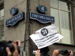 В России прошли предновогодние акции оппозиции