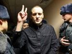Сергея Удальцова освободили