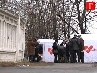 Суд запретил палатки возле колонии Тимошенко