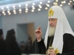 Патриарх Кирилл призвал власти прислушиваться к протестам