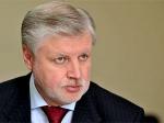 Сергей Миронов возглавил партию Справедливая Россия