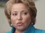 Матвиенко возглавила список самых влиятельных женщин России