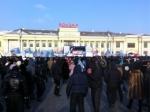 В Екатеринбурге прошел митинг в поддержку Путина