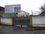 Тимошенко перевели в общую камеру