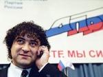 Богданов решил возродить Демократическую партию России