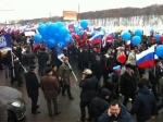 В Москве началось шествие в поддержку Владимира Путина