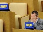 ЛДПР пожаловалась в ЦИК на нарушения на выборах