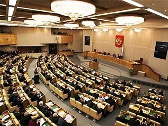 Участие в думских слушаниях оценили в 8 тысяч рублей