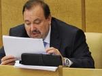 Комиссия по этике предложила Гудкову и Пономареву сдать мандаты