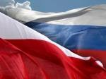 Польский визовый центр откроется в Туле