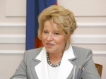 Президент предложил Матвиенко пост спикера Совета Федерации