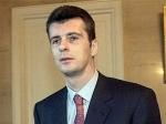 Бизнесмен Михаил Прохоров стал лидером партии «Правое дело»
