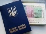 Соглашение между Украиной и ЕС о визах