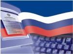 Правительство одобрило проект закона, ужесточающего ответственность за нарушение требований ФЗ №223