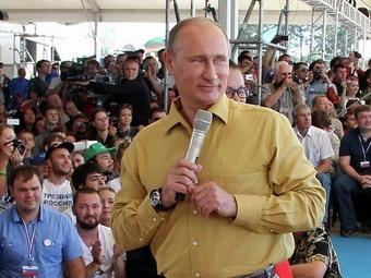 Путин на «Селигере» обсуждал проблемы молодежи и суд над Навальным