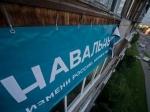 Навальный просит Собянина выяснить, кто украл его баннеры