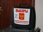 Коммунисты предложили увеличить срок за фальсификацию выборов