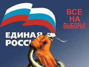 Опровергнуты сведения об иностранном финансировании «Единой России»