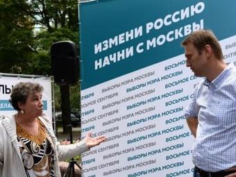 Штаб Навального отказался от дебатов на местечковых теле- и радиоканалах