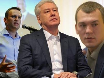 Кандидат от ЛДПР на выборах мэра Москвы просит проверить наличие иностранных счетов у Навального