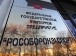 «Рособоронэкспорт»: Россия не заключала ни одного контракта на поставку вооружений в Сирию