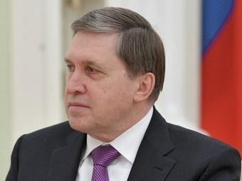 Кремль: принципы работы экспертов по химоружию в Сирии вызывают вопросы