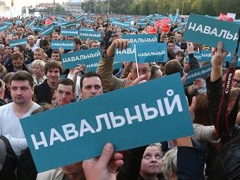 Митинга Навального в субботу не будет
