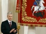 Сегодня Сергей Собянин вновь станет мэром Москвы