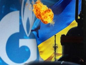 Украина будет покупать всё меньше российского газа