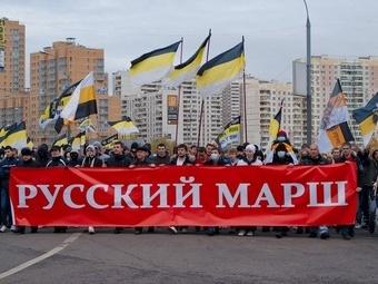 Националисты хотят устроить концерт в День народного единства