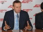 Навальный стал причиной ухода вице-губернатора