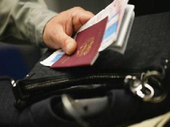 В Боснию и Герцеговину россиян пустят без визы