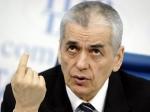 Онищенко уходит в отставку