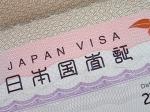 Визовый режим между Россией и Японией стал проще, но не для всех