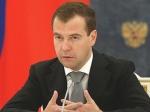 Президент РФ на Совете по правам человека