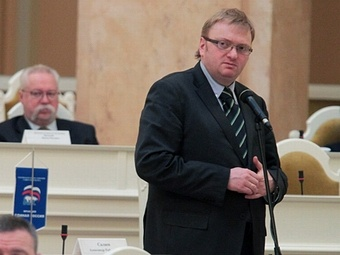 Депутаты Петербурга приняли решение об отмене закон о пропаганде гомосексуализма