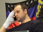 Народный глава Донецкой области П. Губарев попросил РФ ввести миротворческие войска на восток Украины