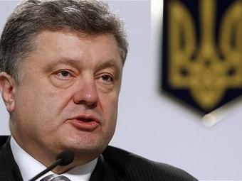 Освободительный план для Донецка и Луганска утвержден украинским президентом П. Порошенко
