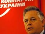 Фракцию украинской компартии в Раде распустят уже завтра