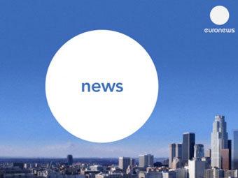 Российский МИД обвинил в необъективности и ангажированности канал Euronews