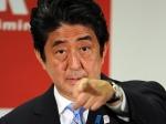После отставки Японского кабмина уже сформировано новое правительство