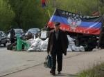 Украина законодательно утвердит особый статус Луганского и Донецкого регионов